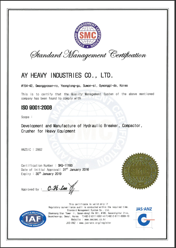 ISO9001영문.PNG