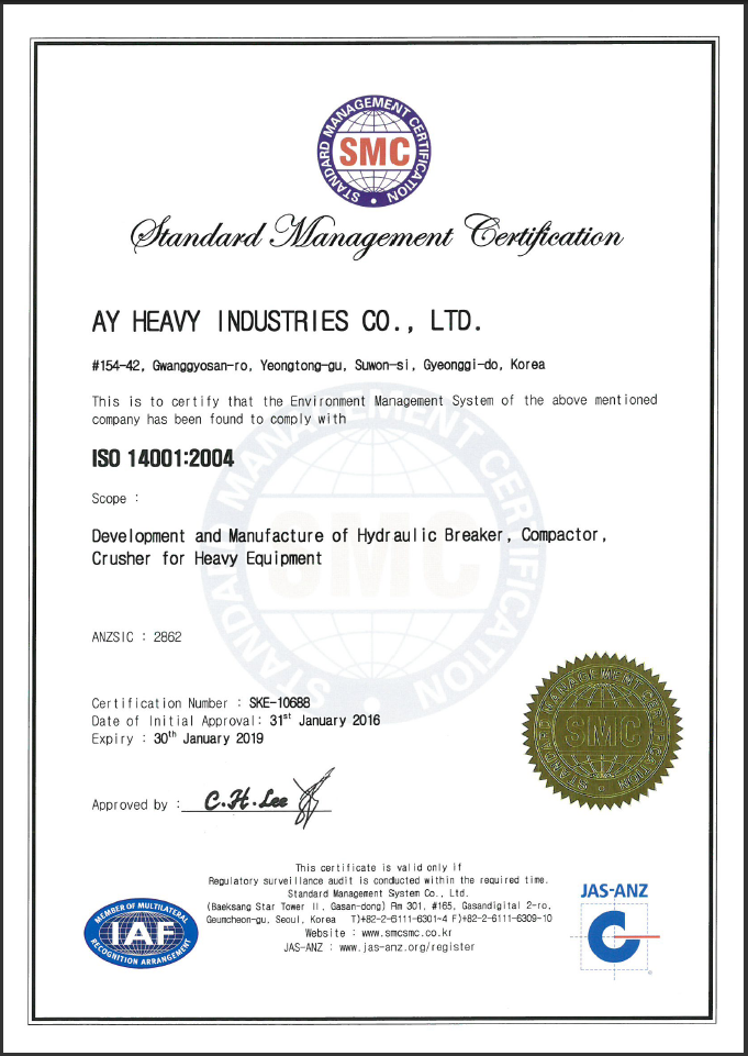 ISO14001영문.PNG